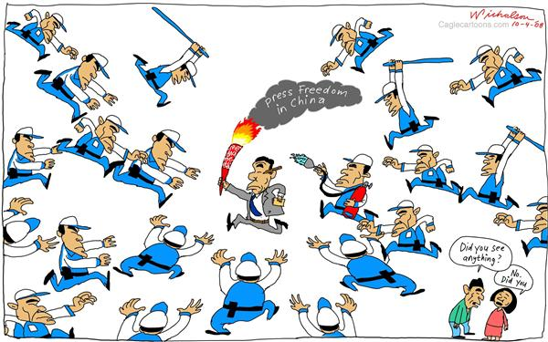 Peter Nicholson - The Australian, Sydney, Australia - China Olympics Press Freedom Color - English - China Olympics Press Freedom,torch,police