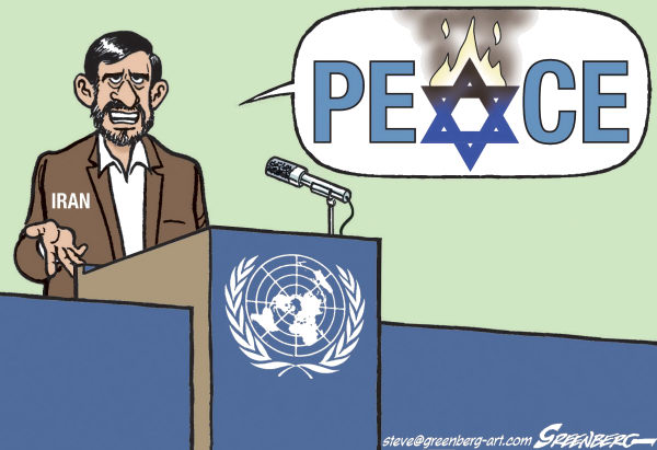 Steve Greenberg - Freelance, Los Angeles - Talking Peace - English - Iran,Ahmadinejad,Israel,UN,United Nations,nuke,nukes,nuclear